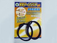 新 放電アームバンド6mm円柱ゴム入れ縫製品 1色ネービー