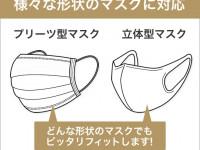 AIK-422 銅繊維インナーマスク2枚セット