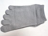 CSS-5050 スニーカー用超抗菌 5本指銅入り靴下2足セット