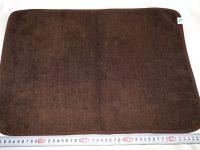 今治のオーガニックタオル 超抗菌銅繊維織込みバスマット