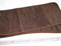 今治のオーガニックタオル 超抗菌銅繊維織込みロングタオル